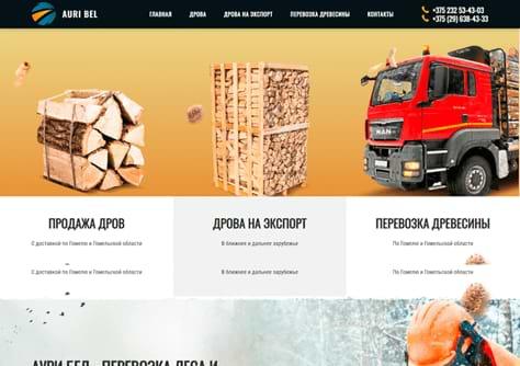 Сайт заготовка дров