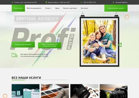 Сайт печати фотографий онлайн