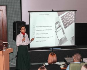 SMM Специалист Гаврилова Мария Алексеевна
