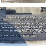 д. Красный Берег мемориал